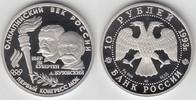 10 Rubel 1993 Russland Russland, Palladium...