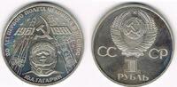1 Rubel 1981 Russland Sowjetunion, 1 Rubel...