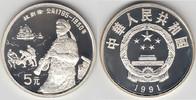 5 Yuan 1991 China China, 5 Yuan Silbermünz...