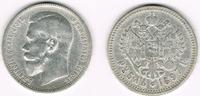 1 Rubel 1897 Russland 1 Rubel Nikolaus II....