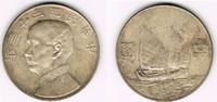 Dollar 1934 China China 1 Dollar 1934, Dsc...