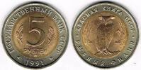 5 Rubel 1991 Russland 5 Rubel Bi-Metall 19...