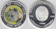 500 Won 1996 Korea - Nordkorea North Korea, 500 Won 1996, multicolored ... 79,00 EUR  +  9,00 EUR shipping