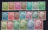 2 Pfennig bis 3 Mark (20 Werte) 1954 BRD B...
