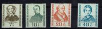 7 bis 40 Pfennig (4 Werte) 1955 BRD BUND, ...