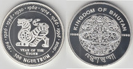 300 Ngultrums 1996 Bhutan Bhutan, Silberge...