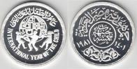5 Pounds 2014 Ägypten Silberbergedenkmünze...