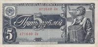 5 Rubel 1938 Russland  2-3
