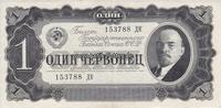 1 Chervonetz 1937 Russland  2-3