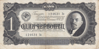 1 Chervonetz 1937 Russland  3