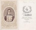 um 1865 Türkei / Constantinople Carte de ...