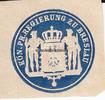 O.J. Breslau Siegelmarke / Verschlussmark...