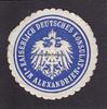 O.J. Alexandrien/Ägypten Siegelmarke / Ve...