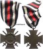 1934-1945 Drittes Reich Ehrenkreuz des We...