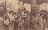 1933 Shimoga / Shivamogga / Indien / Belg...