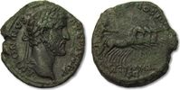 AE As 140-144 A.D ROMAN EMPIRE Antoninus P...