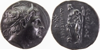 tetradrachma 306-283BC Macedonian Demetrio...