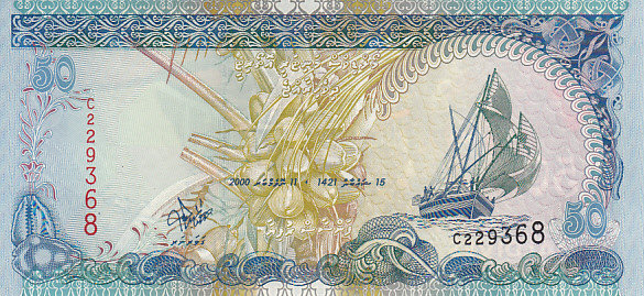 50 Rufiyaa Maldives MALDIVES P.21a - 2000 UNC UNC