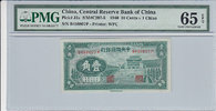 10 Cents 1940 China CHINA PJ. 3a -  1940 PMG 65 EPQ PMG Graded 65 EPQ G... 80,00 EUR  +  12,00 EUR shipping
