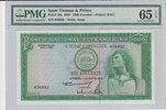 1000 Escudos 1964  ST. THOMAS & PRINCE P.40a -  1964 PMG 65 EPQ PMG Gra... 800,00 EUR free shipping