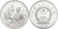 5 Yuan 1990 China Geschichtsschreiber  Luo...