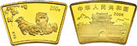200 Yuan (1/2 oz) 2006 China Lunar Serie -  Jahr des Hundes  pp. LOSE (ohne Etui und Zertifikat)