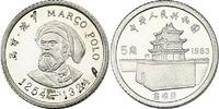 5 Jiao Jiao 1983 China Marco Polo (1254 - ...