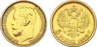 5 Rubel 1899 FS Russland Nikolaus II. (189...