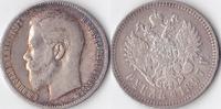 Rubel,Brüssel, 1897, Russland, Kaiserreich...