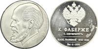 Silbermedaille 1990 Russland UdSSR 1917-19...