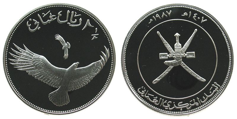 2 12 Omani Rial 1987 Oman Ag Adler Wwf Pp Ma Shops