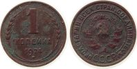 1 Kopeke 1924 Rußland Br CCCP, Riffelrand,...