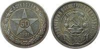 50 Kopeken 1921 Rußland Ag Wappen / Stern,...