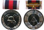 Orden o.J. DDR -- Feuerwehr - für 20 Jahre...