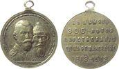 tragbare Medaille 1913 Rußland Bronze Niko...