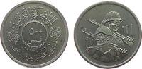 500 Fils 1971 Irak Ni 50 Jahre irakische A...
