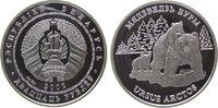 20 Rubel 2002 Weißrußland KN Braunbär pp