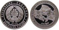 20 Rubel 2005 Weißrußland Ag Olympische Wi...