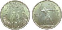 50 Piaster 1956 Ägypten Ag Pharao mit Frei...