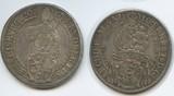 1 Taler 1708 Salzburg Österreich M#1024 Johann Ernst Graf von Thun und Hohenstein Vorzüglich - Unzirkuliert, Patina
