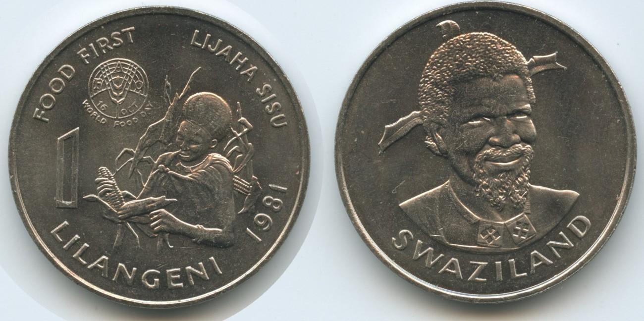 Swaziland 1 Lilangeni Km 32 1981 FAO UNC