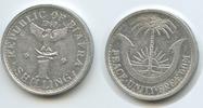 1 Shilling 1969 Biafra M#3590 - Republic o...
