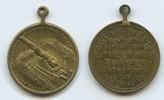 Die fleissige Berta 1914 Medaille Deutsche...