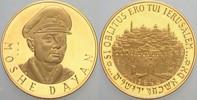 Goldmedaille 1967 Israel  Winz. Randfehler...