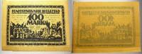 100 Mark 15.7.1921 Bielefeld STADTSPARKASS...