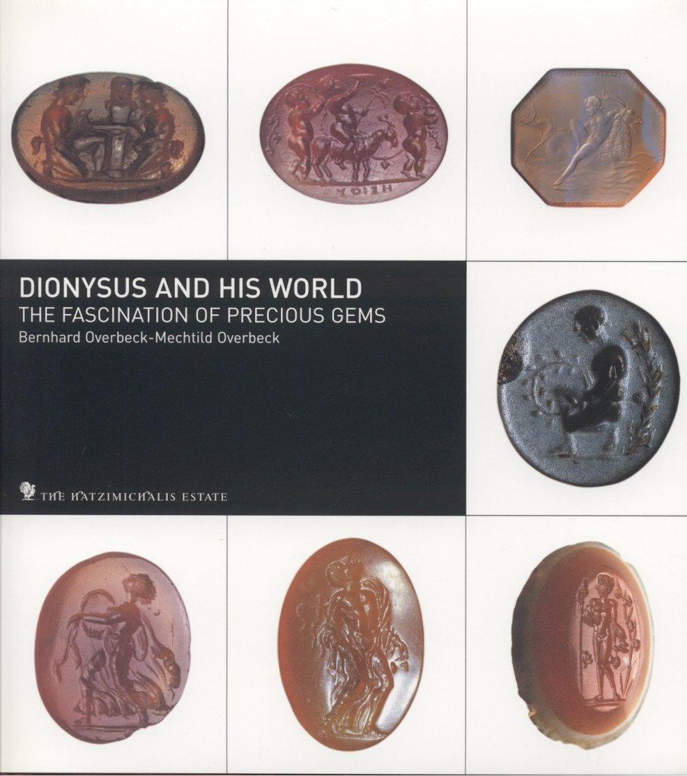 2005 GLYPTIK DIONYSUS AND HIS WOLRD