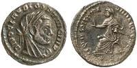 1/4 Nummus  ROMAN COINS - DIVUS CLAUDIUS G...