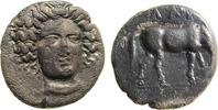Drachme  GREEK COINS - THESSALIEN - LARISS...