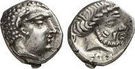 Drachme  GREEK COINS - SÜDARABIEN - QATABA...