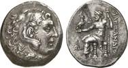 Tetradrachme  GREEK COINS - IONIEN - PHOKA...